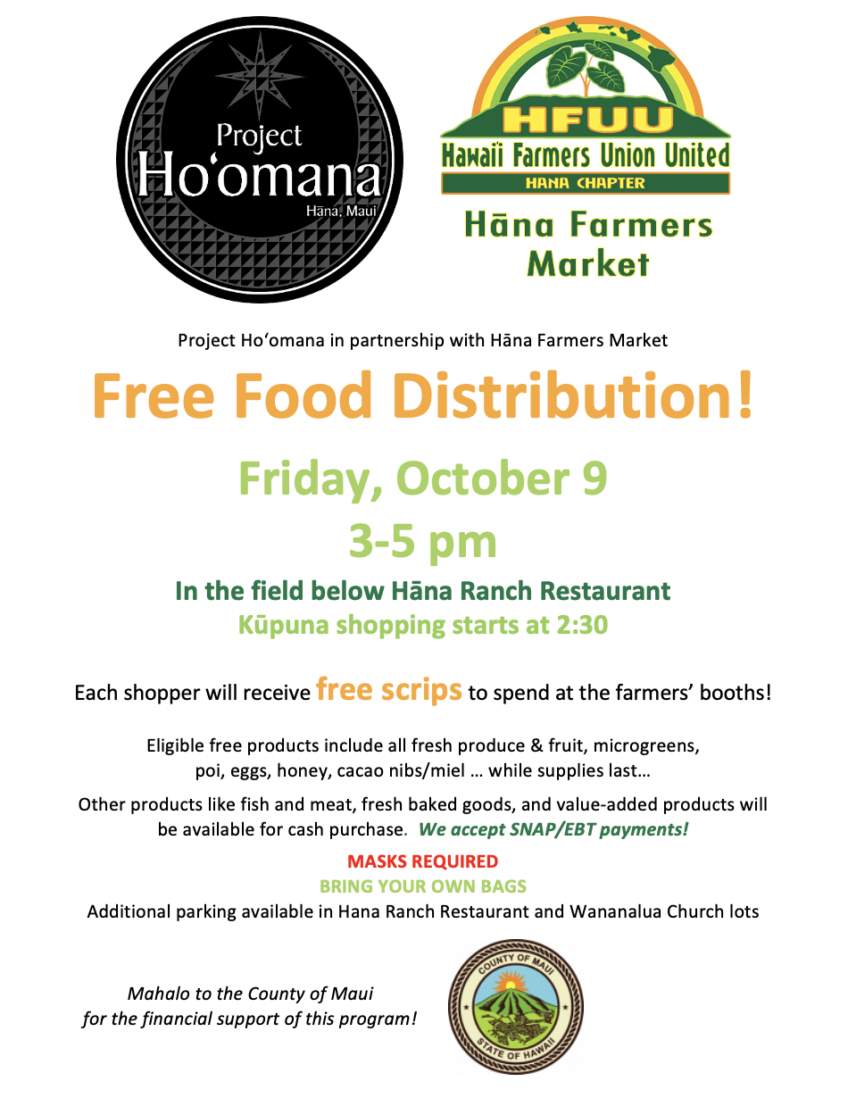 Free Food Distribution at the Hana Farmers Market