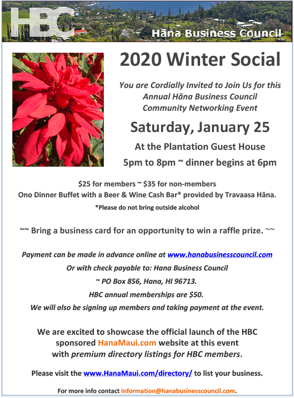 HBC Winter Social