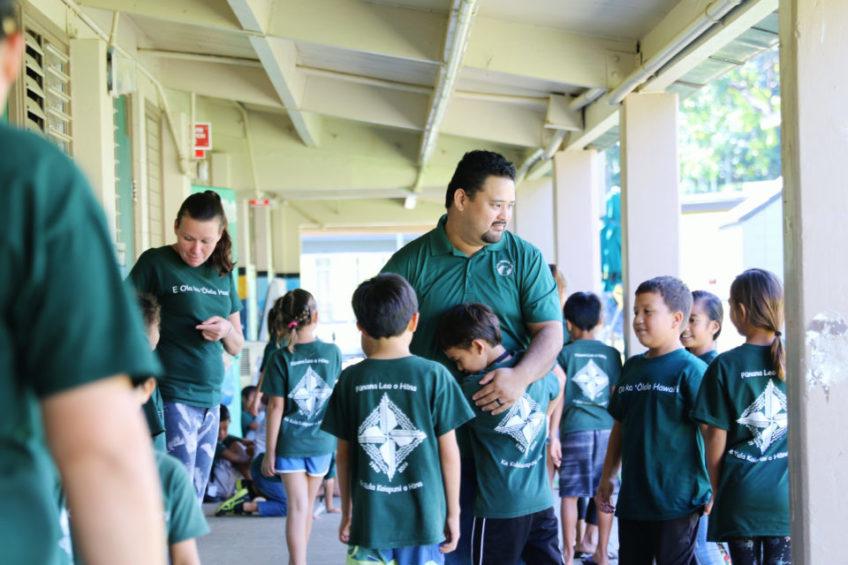 Hawaiian Language Makes A Comeback In Hana's Schools — And Homes