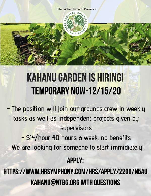 Kahanu Garden temporary job opening