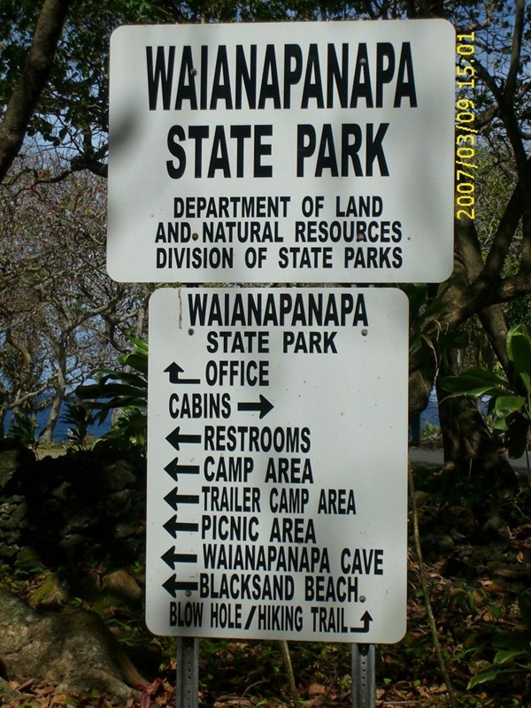 Waiʻānapana State Park Online Reservations start March 1