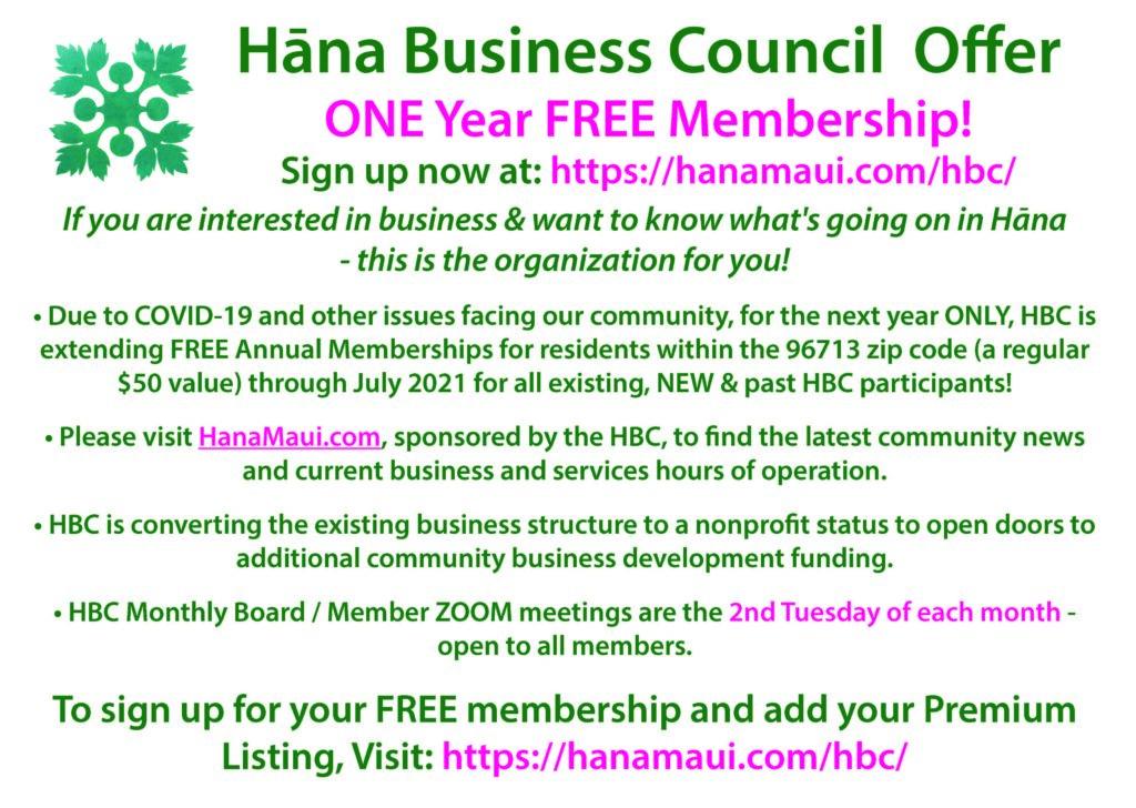 HBC FREE Membership Offer